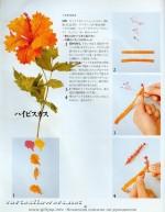 Гибискус из ткани в японской технике цветоделия