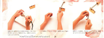 Завивка лепестков с помощью пинцета