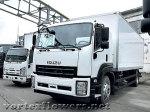Запчасти для грузовика ISUZU срочно – нет простоя в бизнесе!